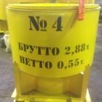 Кюбель грузоподъемностью 2.9 тонн поставлен