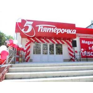 """Компания """"РДМ"""" выполнила крупный заказ для продуктовой сети"""