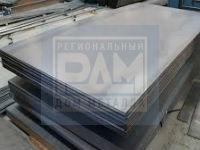 лист горячекатаный 6,0х1500х6000 рис 3