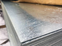 лист оцинкованный 1,2х1250х2500 рис 3
