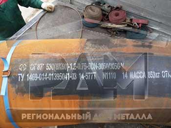 Гнутые отводы 90 градусов стальные для трубопровода