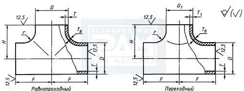 Равнопроходные и переходные тройники стальные для трубопровода