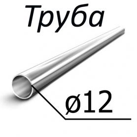 Труба стальная бесшовная 12 мм