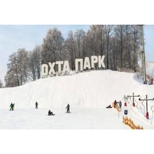"Оперативная доставка материалов компанией ""РДМ"""