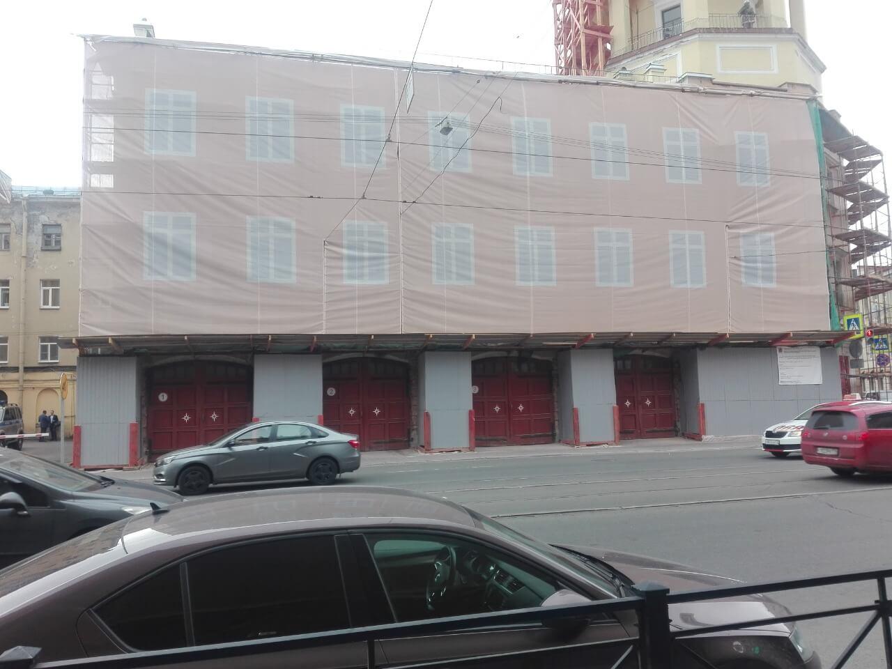 Пожарная часть на Садовой ул, д. 58 рис 1